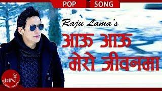 Bhawanama By Raju Lama