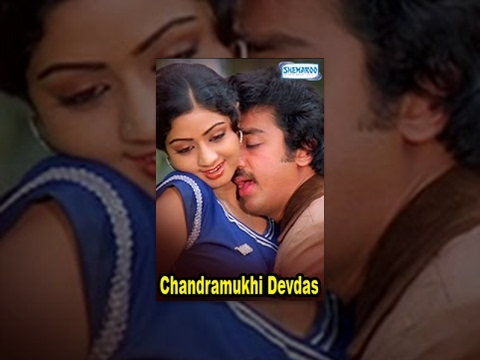 Xxx Mp4 Chandramukhi Devdas Hindi Dubbed Movie 2007 Kamal Hassan Sridevi Popular Dubbed Movies 3gp Sex