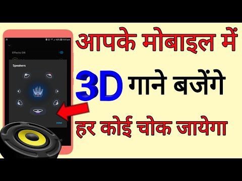 Xxx Mp4 Amazing 3D Music Player For All Android User Try Now For 3D Surrounding Music By Technical Boss 3gp Sex