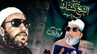 اقوى خطب الشيخ كشك في الرد على الشيعة - صور وفاء ابو بكر الصديق لرسول الله محمد