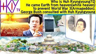 HKYTV★Who is Huh Kyungyoung?②He came Earth from white heaven to prevent World War 3(Armageddon)
