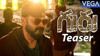 Guru Telugu Movie Official Teaser | Venkatesh | Ritika Singh | Latest Tollywood Trailers 2016