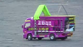 keren....  miniatur truk dengan remote control