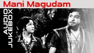 search magudam tamil full movie genyoutube