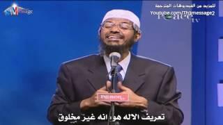 من خلق الله ولماذا الله خلقنا ؟  - ذاكر نايك Zakir Naik
