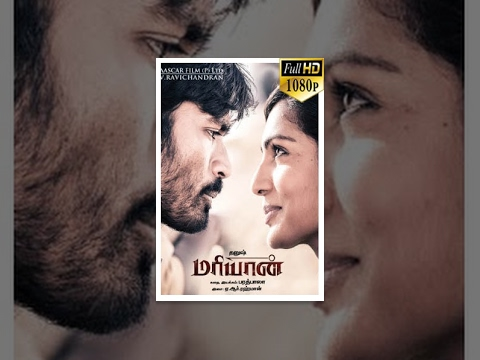 Xxx Mp4 Maari Dhanush S Maryan மரின் Tamil Full Movie Dhanush Parvathi Menon 3gp Sex