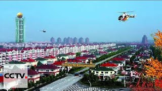 China's No. 1 Village: Huaxi's secret in becoming China's most developed village