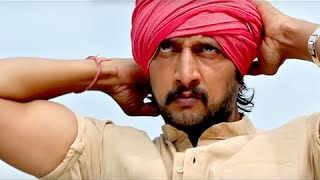 Super Hit Action Scene - Maanikya - Kicha, Ranya Rao - Hit Fighting Scene