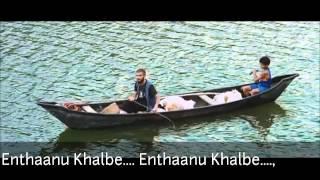 KL 10 pathu malayalam movie full songs 2015