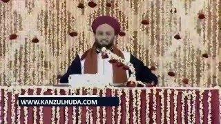 Saad al-Din Masud ibn Umar ibn Abd Allah Al-Taftazani Sahab(R.A.) ka Heart Touching Waqya