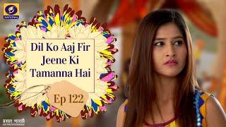 Dil Ko Aaj KiFir Jine Tammanna Hai - Ep - #122