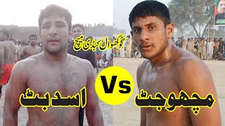 Gokhowal Kabaddi Faisalabad 2018 | Asad Butt Vs Muddssar Macho Match