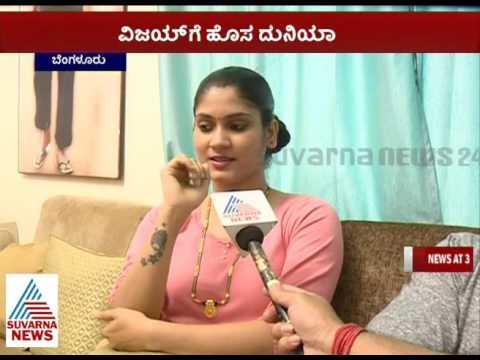 Xxx Mp4 Duniya Vijay Reaction Of His Marriage With Keerthi 3gp Sex
