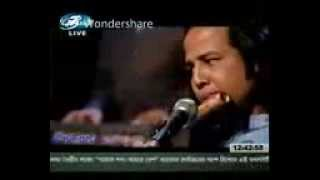 Bangla Foulk, Song - Ami Baia Jaia