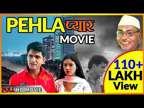 Xxx Mp4 PEHLA प्यार UTTAR KUMAR धाकड़ छोरा हरयाणवी फिल्म 2018 NEW Haryanvi Film 2018 3gp Sex