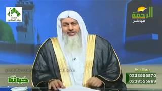 فتاوى الرحمة - للشيخ مصطفى العدوي 26-11-2018