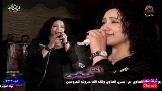 فيفى وعبد السلام بتعاير فرحة الكمال من شركة النجوم م  ناصر بركات 01026395900