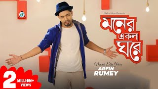 Moner Ekla Ghore - Arfin Rumey - Full Video Song