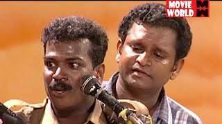 പോലീസ് സ്റ്റേഷൻ | Latest Malayalam Comedy Skit | Malayalam Comedy Stage Show 2016 | Malayalam Comedy