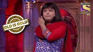 Kapil As Savita Bhabi | Old Is Gold | Comedy Circus Ke Ajoobe