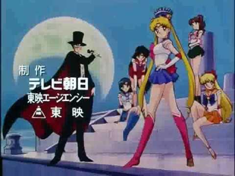 Sailor Moon S Opening Bahasa Indonesia (OP 5) HQ