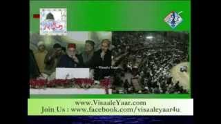 Punjabi Naat( Choliyan Muradan Nall)19-01-2014 Marghoob Hamdani At Aiwan e Iqbal Lahore.By Visaal