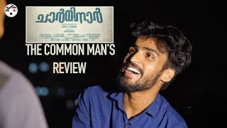 Charminar Malayalam Movie | The Common Man