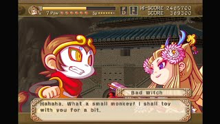 The Monkey King: The Legend Begins Game Sample - Wii
