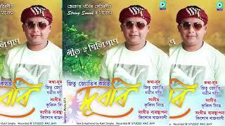 Khili Pan || Dubori || JITU JYOTI || New Assamese Song 2018