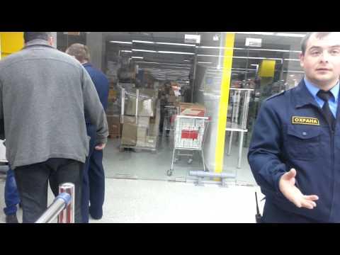 стирание, Незаконный обыск сумки ними