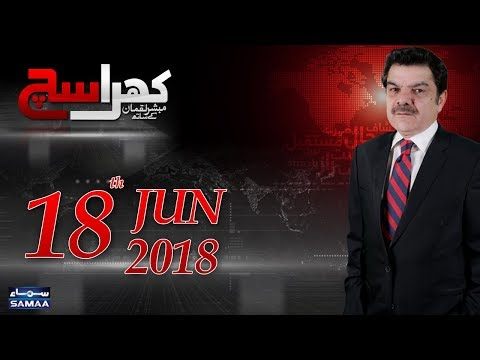 Xxx Mp4 Khara Such Mubasher Lucman SAMAA TV 18 June 2018 3gp Sex