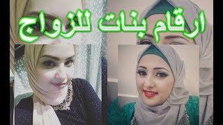 مطلقات وارامل من السعودية للزواج 2018