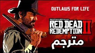 تريلر عرض الأطلاق - متـرجــم Red Dead Redemption 2
