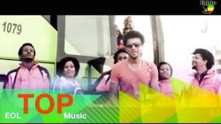 Ethiopia - New Ethiopian Music 2014 Amaya by Wendi Mak - (Official Video)