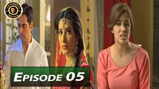 Dil Lagi Episode 05 - ARY Digital - Top Pakistani Dramas