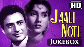 All Songs Of Jaali Note {HD} - Dev Anand - Madhubala - Evergreen Old Hindi Songs