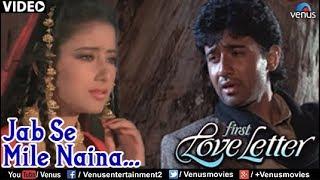 Jab Se Mile Naina - Female (First Love Letter)