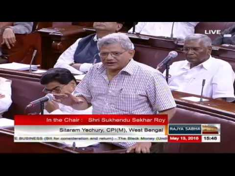 Sh. Sitaram Yechury's comments on The Black Money and Imposition of Tax Bill, 2015