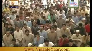 URDU NAAT( Huzoor Meri To Sari)QARI SHAHID MEHMOOD AT LAHORE..BY Visaal
