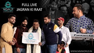 Master Saleem - Full Video -  6 January 2018 Jagran Shri Amritsar Sahib
