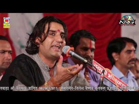 Prakash Mali New Bhajan 2016   Nagar Mein Jogi Aaya   SHIVJI Bhajan   Latest Rajasthani Songs