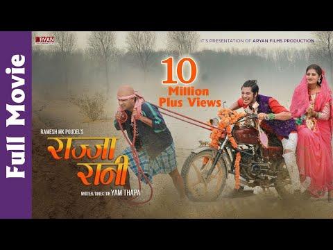 Xxx Mp4 RAJJA RANI New Nepali Full Movie 2018 2075 Keki Adhikari Najir Hussain Kameshor Chaurasiya 3gp Sex