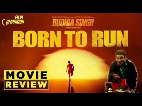 Budhia Singh - Born to Run | Movie Review | Anupama Chopra | Film Companion