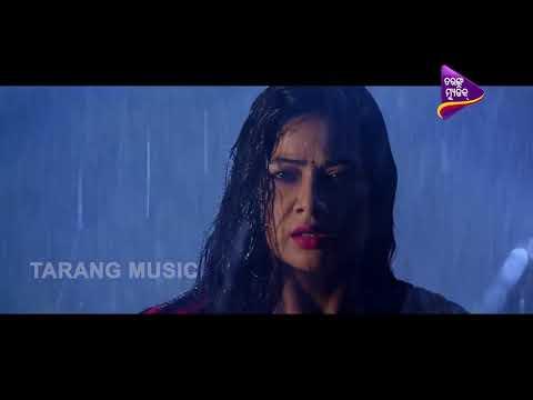 Xxx Mp4 Good News Pare Gote Tragedy Odia Movie Sad Scene Shiva Not Out 3gp Sex