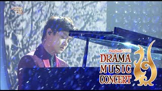 [Winter Sonata O.S.T] Shin Ji-ho - From beginning until now, 신지호 - 처음부터 지금까지, DMC Festival 2015