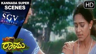 Pavitra Lokesh call girl scenes | Nanna Preethiya Raamu Movie Scenes | Kannada Scenes | Darshan
