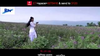 New mominur..Arefin Shuvo Movie Song   শুধু একবার বল   Kistimat 2014