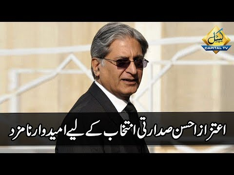 Xxx Mp4 CapitalTV Aitzaz Ahsan Nominated For President Of Pakistan By PPP 3gp Sex