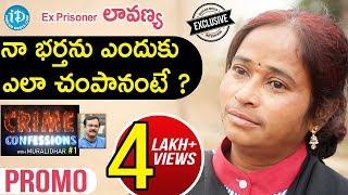 Ex-Prisoner Lavanya Exclusive Interview - Promo    Crime Confessions With Muralidhar #1