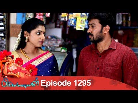 Priyamanaval Episode 1295, 17/04/19